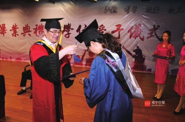湖北科技学院举行毕业典礼