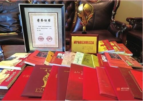 咸宁民间文化专家刘民新著《我的田野采风调查与研究》正式出版