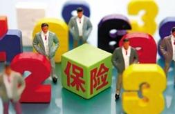 """上半年咸宁市保费收入29.39亿元 同比增长7.65%  保险业回归本源""""不忘初心"""""""