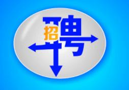中国工商银行湖北省分行2019年度校园招聘公告