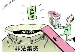 汇款20万元购买超高收益理财产品被劝阻  湖北银行阻截非法集资保障客户权益