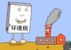 崇阳县地税局为重点企业送环保税政策