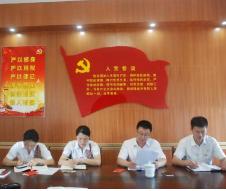 咸宁市中行机关党支部与洞口村党支部开展主题党日活动