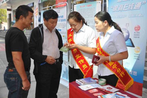 中国银行咸宁分行掀起开展金融知识普及月活动高潮
