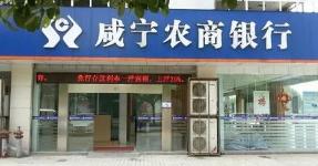 咸宁农商行员工如何开展金融服务——一份业绩单的背后