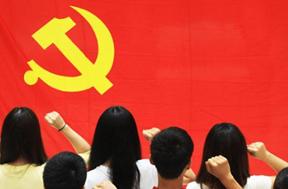 咸宁分行不断推动党史学习教育走新、向实、入心