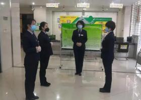 邮储银行咸宁市分行送规送纪送培训下基层