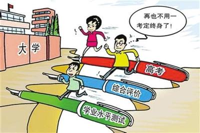 咸宁教育局教科院邀请江浙沪三地专家来咸传经送宝