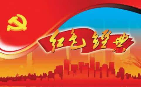 湖北新产业技师学院举行红色经典故事讲演比赛