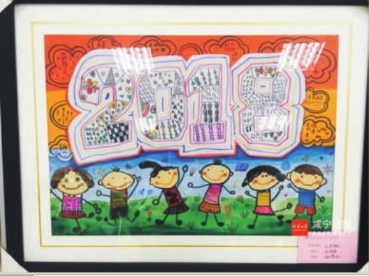 外校新年新气象书法绘画比赛装扮校园