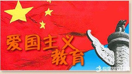 赤壁市启动第18届青少年爱国主义读书教育活动
