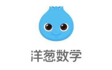 """市香城学校、永安中学开展""""洋葱数学""""交流研讨活动"""