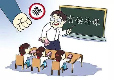 咸安区教育局针对暑期教师补课  开展明察暗访督查行动