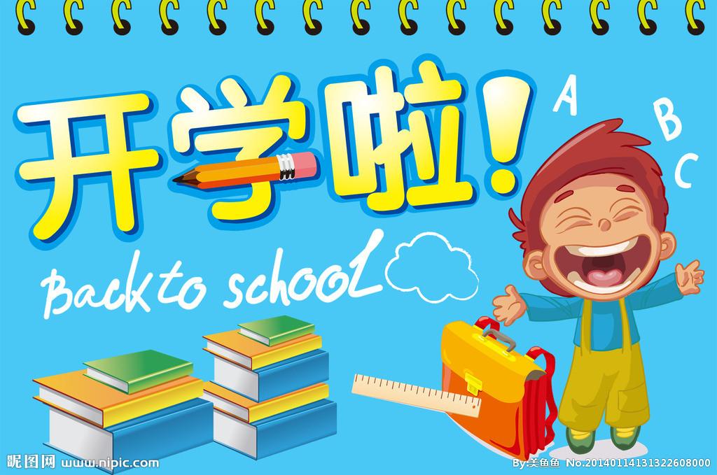 又是九月开学季 咸安公安保护学生安全进入校园