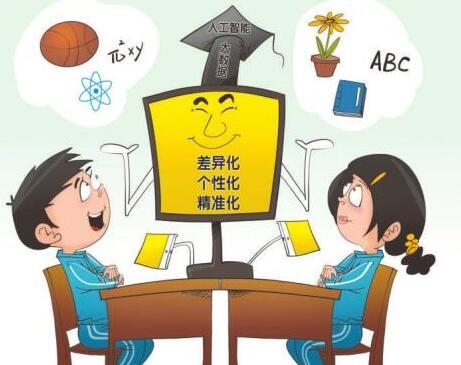 人工智能时代,该如何教育孩子