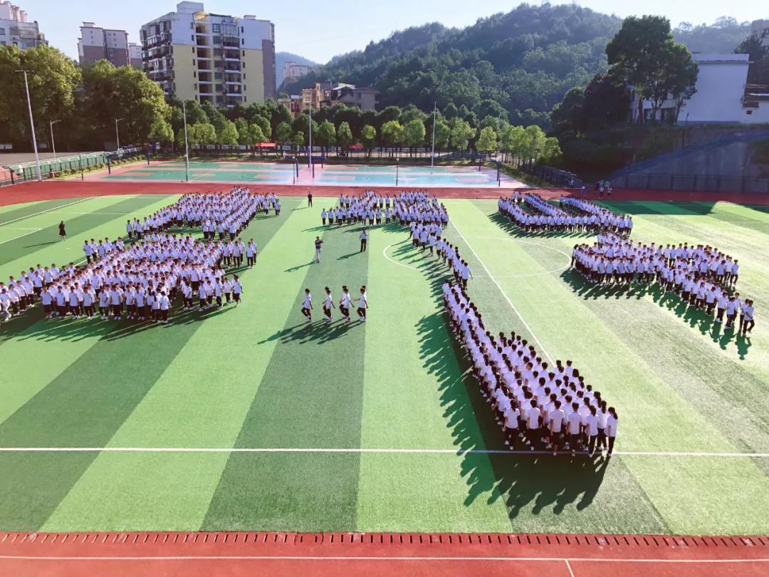 咸宁市青龙山高中举行国防素质教育活动暨2021级新生军训结营仪式