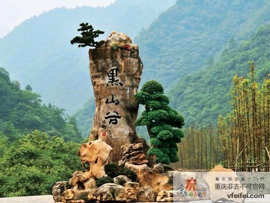黑山谷清源山鼋头渚等入选国家5a级旅游景区