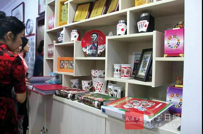 游美景感受三国文化  嘉鱼举办《三国之旅》扑克收藏文化活动