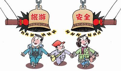通山县旅游委加强旅游安全检查确保游客安全