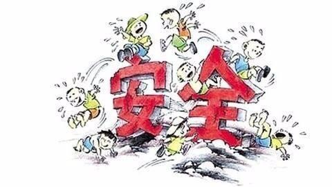 咸安区组织大检查  确保暑期旅游安全