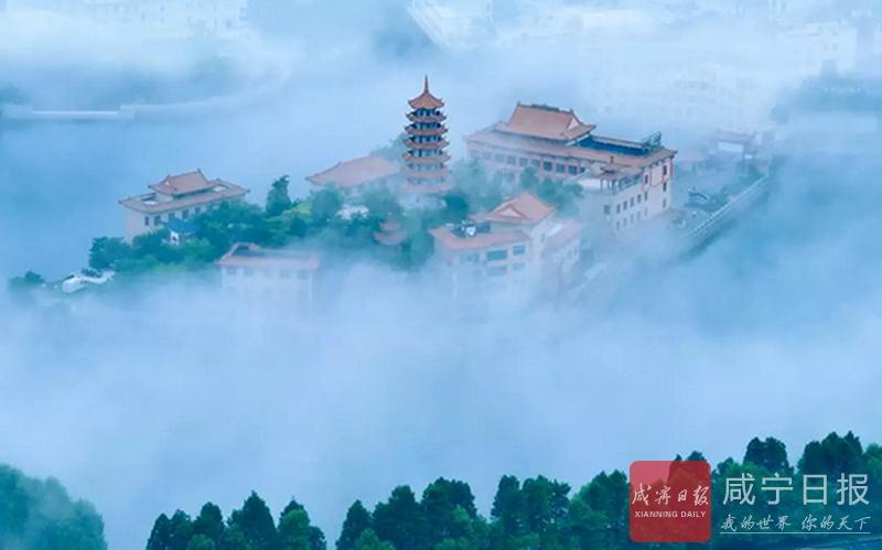 旅游 旅游动态 >> 正文             九宫山风景区位于咸宁市通山县
