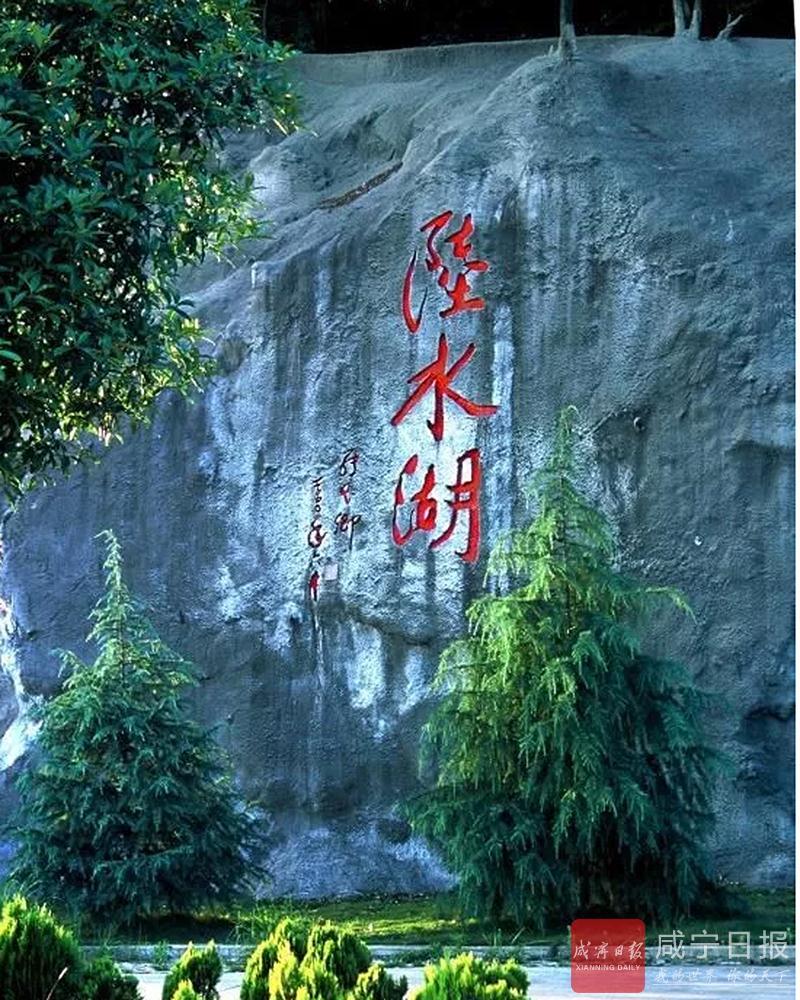 陆水湖风景区位于赤壁市,是国家4a级旅游景区.