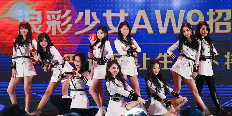 SNH48推出電商女團浪彩少女,但唱跳老本行也不會丟