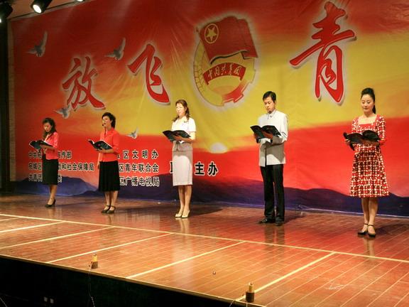 """嘉鱼县举办""""五月诗歌朗诵会"""" 歌颂劳动者"""