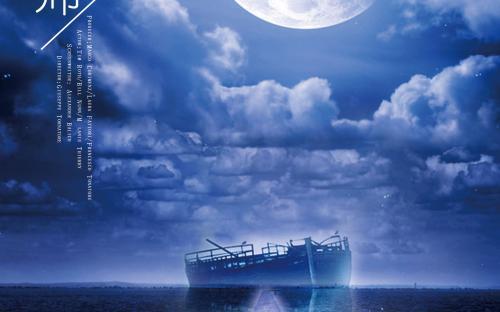 一个被遗弃者的不离不弃----电影《海上钢琴师》观后感