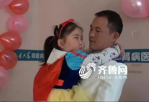 6岁女孩 嫁 给了亲生父亲,很多人看完却哭了
