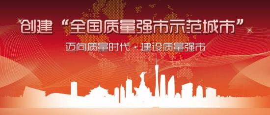 咸宁获批创建国家级示范城市,这仅仅是个开始!