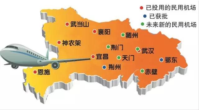 湖北17个地市州都将建机场,大咸宁会建在哪?