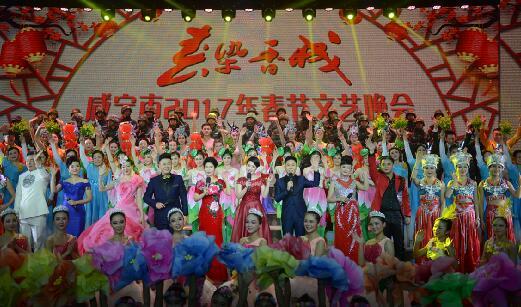 咸宁举办春节团拜会及文艺晚会,市领导向全市人民拜年!
