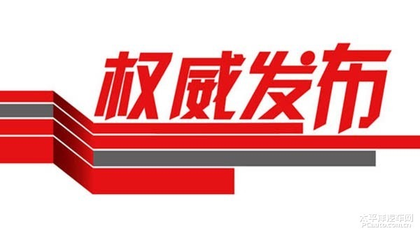 2016年度咸宁市一项职称初、中级职务评审结果公示(附345人名单)
