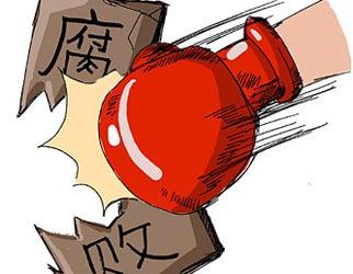 省纪委通报11起扶贫领域侵害群众利益和腐败典型案件,咸宁一例!