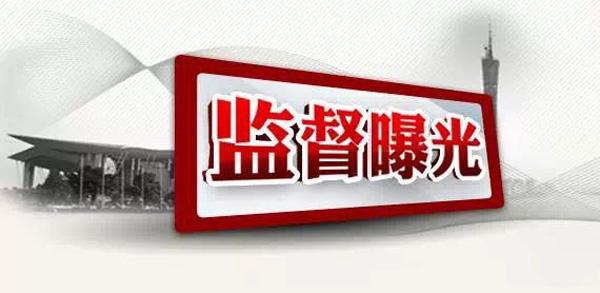 """咸宁警方行政拘留12人,这个""""圈""""内人犯大事了!(附名单)"""