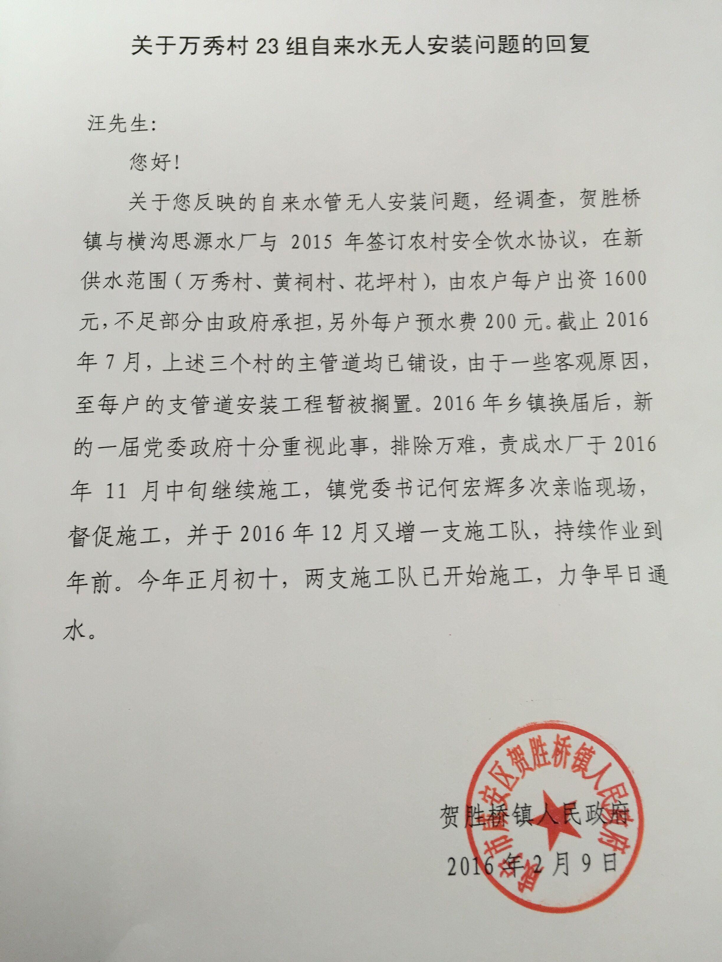 在咸宁,这些事还是要及时处理,不然会隐藏大祸!