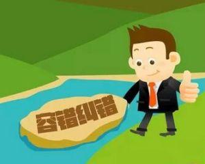 咸宁一项容错纠错机制出台,干部干事创业这10类情形或可免责!