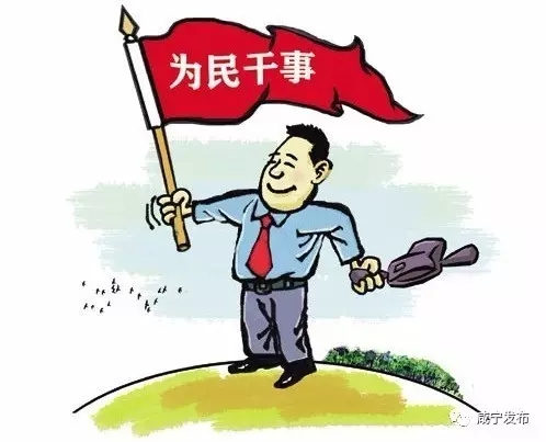 机会来了!咸宁每年将从各县市区选拔优秀干部到市直担任领导职务!