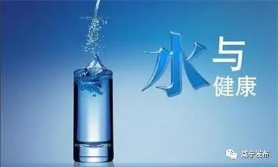 咸宁一家纯净水厂被取缔!看看您家喝的是不是这个牌儿的?