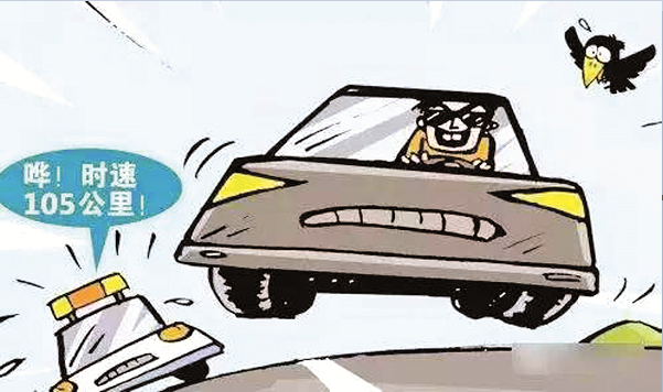 超速49%竟不记分也不罚款,却只有1%的司机知道!