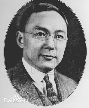 厉害了,我大咸宁的余爹,原来是蒋介石宋美龄的主婚人!