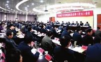 【政务】咸宁市委常委(扩大)会议要求:坚决打好三大攻坚,不断满足人民美好生活需要!