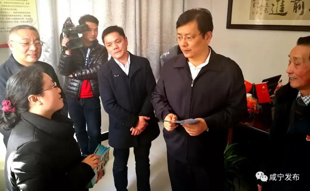 【政务】丁小强在赤壁市调研时强调:打造城市社区党建工作示范区!
