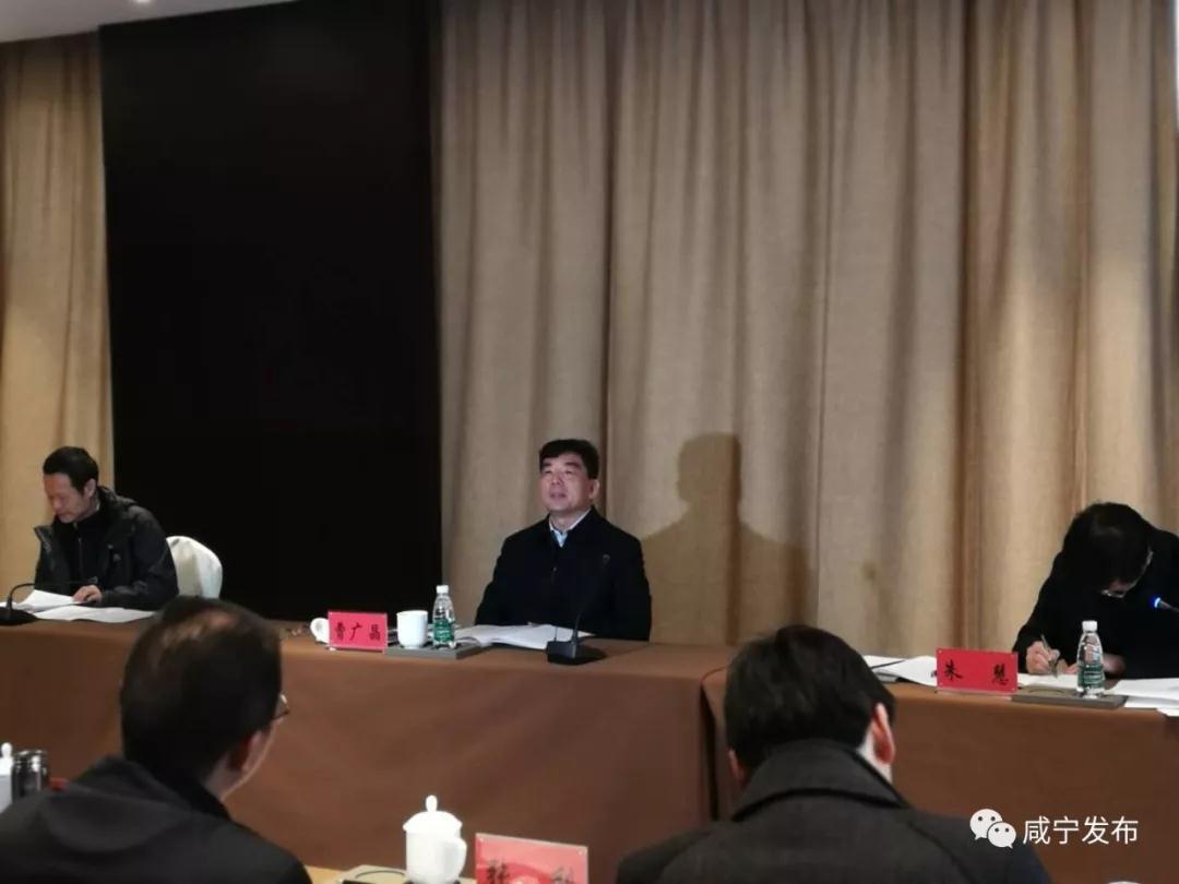 【政务】曹广晶在咸宁调研督办水环境整治: 坚决打赢污染防治攻坚战!