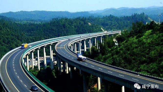 咸宁将新建一条高速公路,途经这些地方…