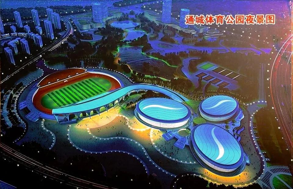 總投資5.2億!咸寧將新增一體育公園!