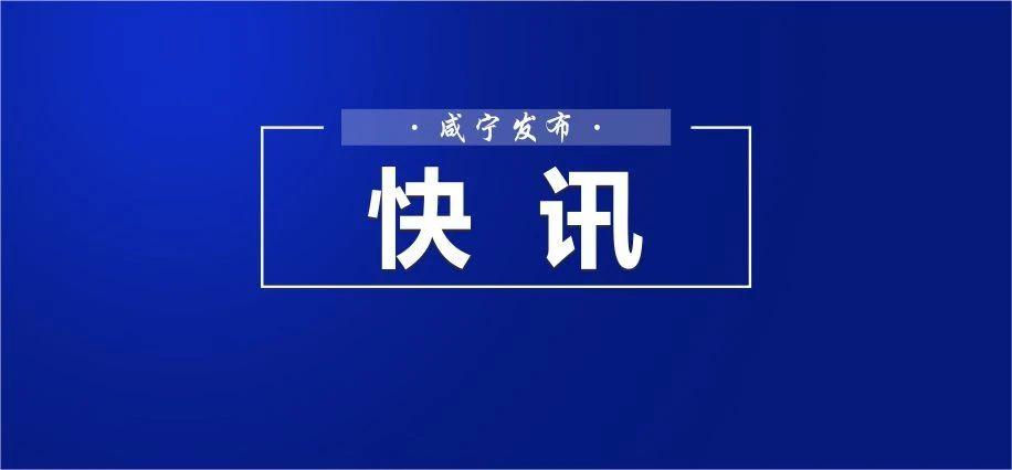 5月7日,新冠肺炎疫情快讯
