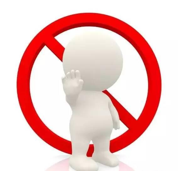 七位数三部门开展专项行动,这些违法违规线索请举报!
