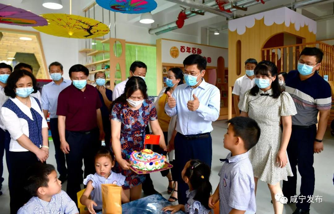 """市领导开展""""六一""""儿童节走访慰问 ,为孩子们健康成长创造最优环境"""